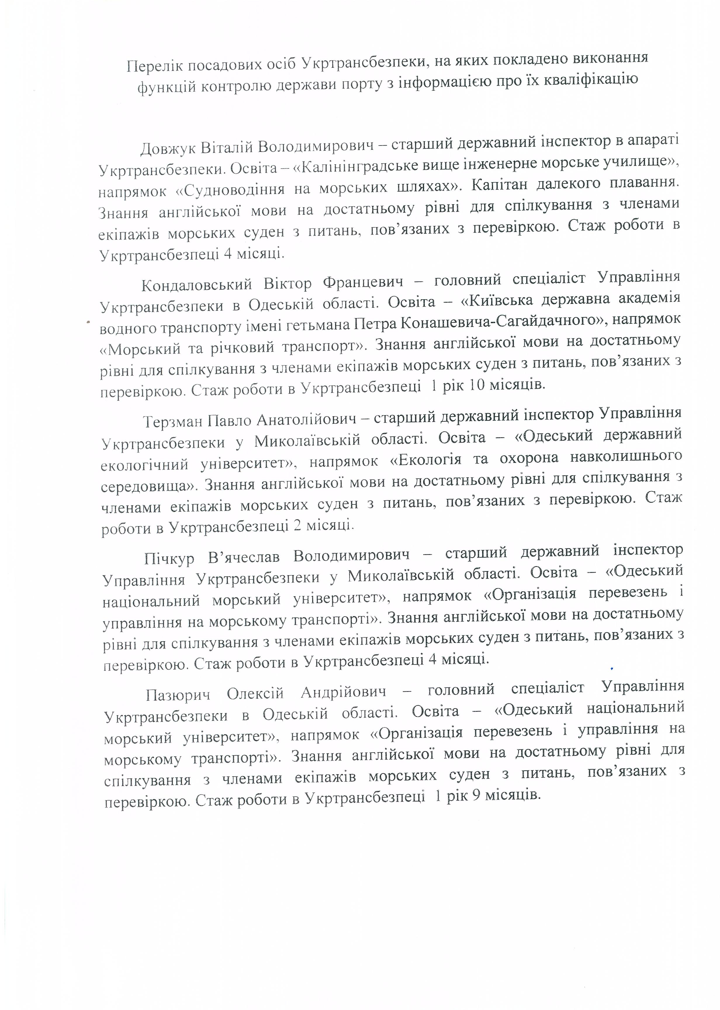 """dodad - Юрий Лавренюк - мастер """"отпетлять"""""""