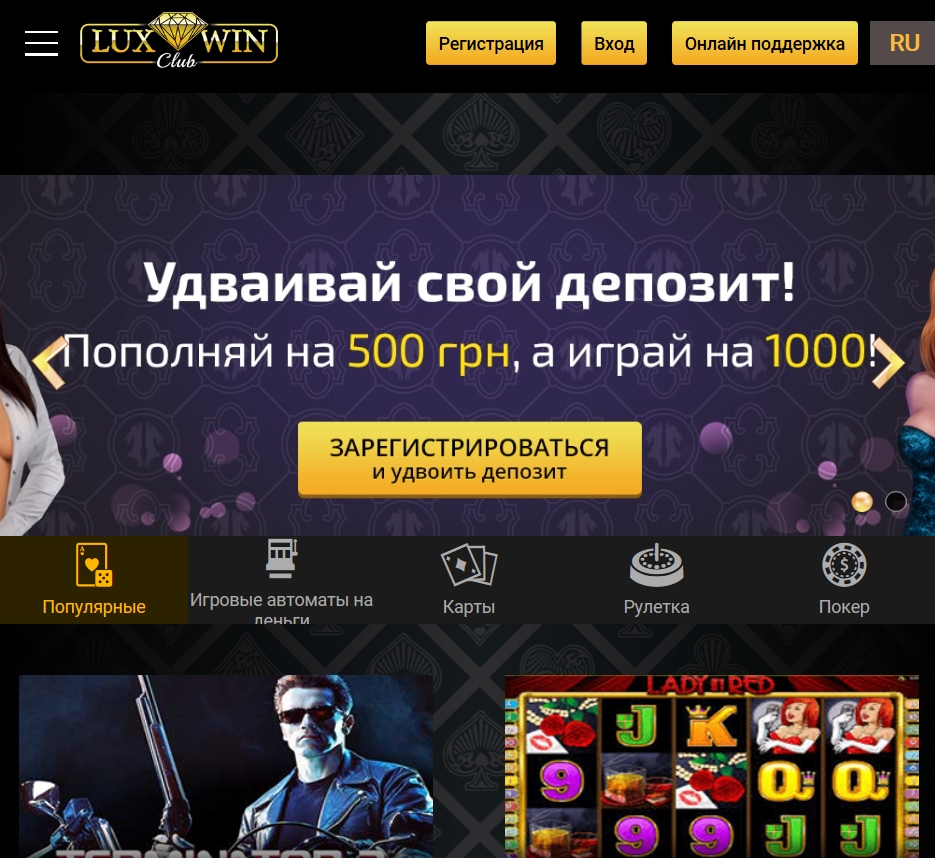 Азартні ігри онлайн безкоштовно піраміди