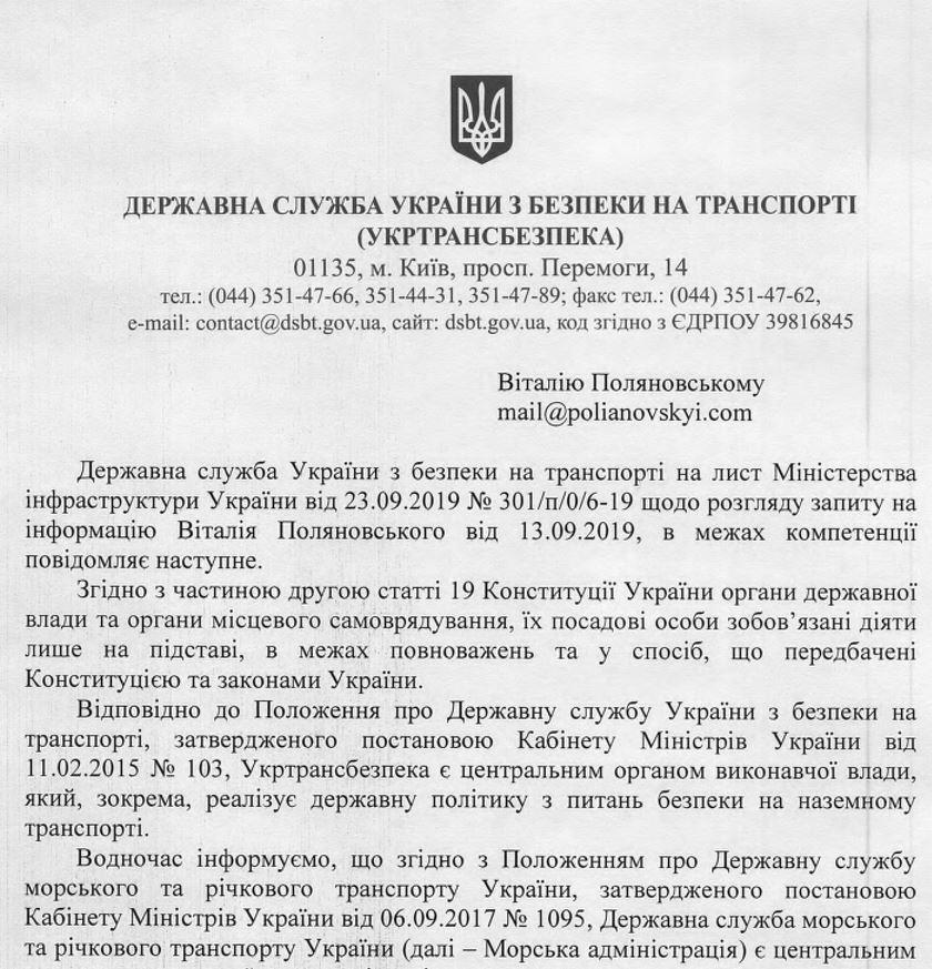 "utb - Юрий Лавренюк - мастер ""отпетлять"""
