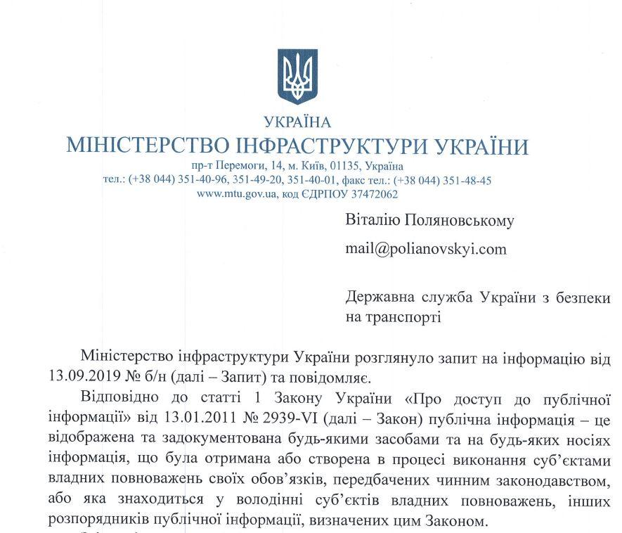 """vidpo - Юрий Лавренюк - мастер """"отпетлять"""""""