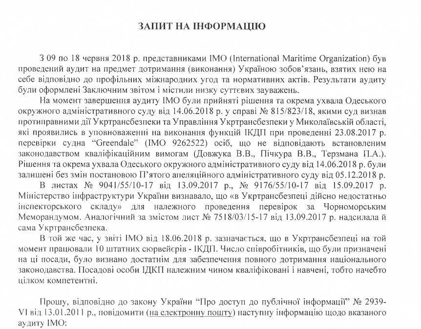 """zapy - Юрий Лавренюк - мастер """"отпетлять"""""""